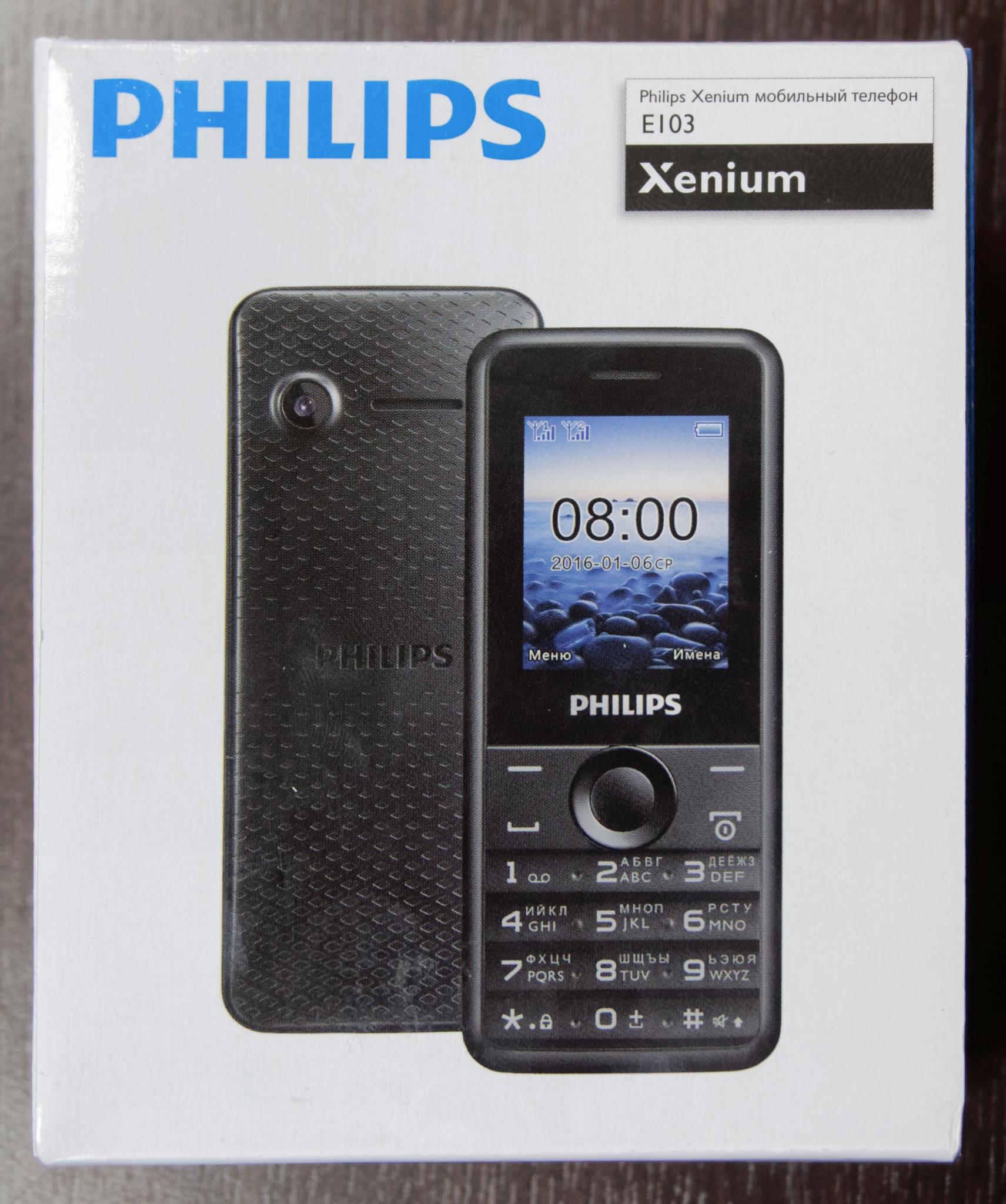 инструкция радиотелефона philips ce 0168 телефон