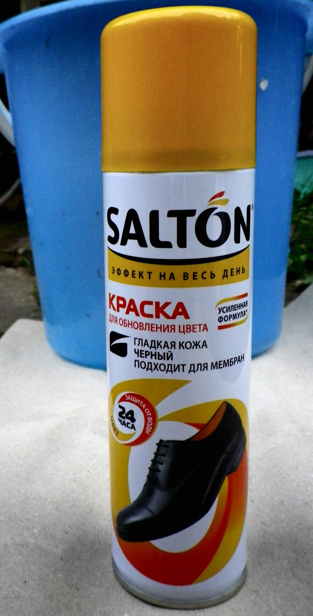 fea93d5f51ef Обзор на Краска для обуви SALTON для гладкой кожи, черная, 250мл -  изображение 1