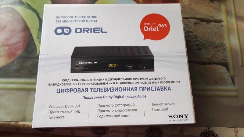 oriel 963 руководство по эксплуатации