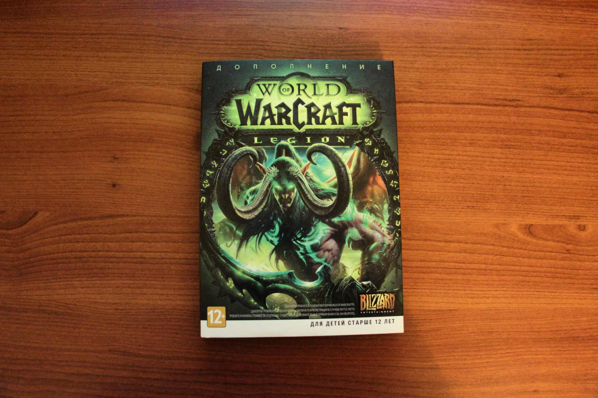 world of warcraft бонус код