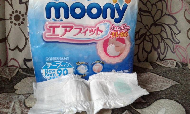 Подгузники Moony (Муни), до 5 кг, размер NB, 90 шт. — купить в ... a13c7ace477