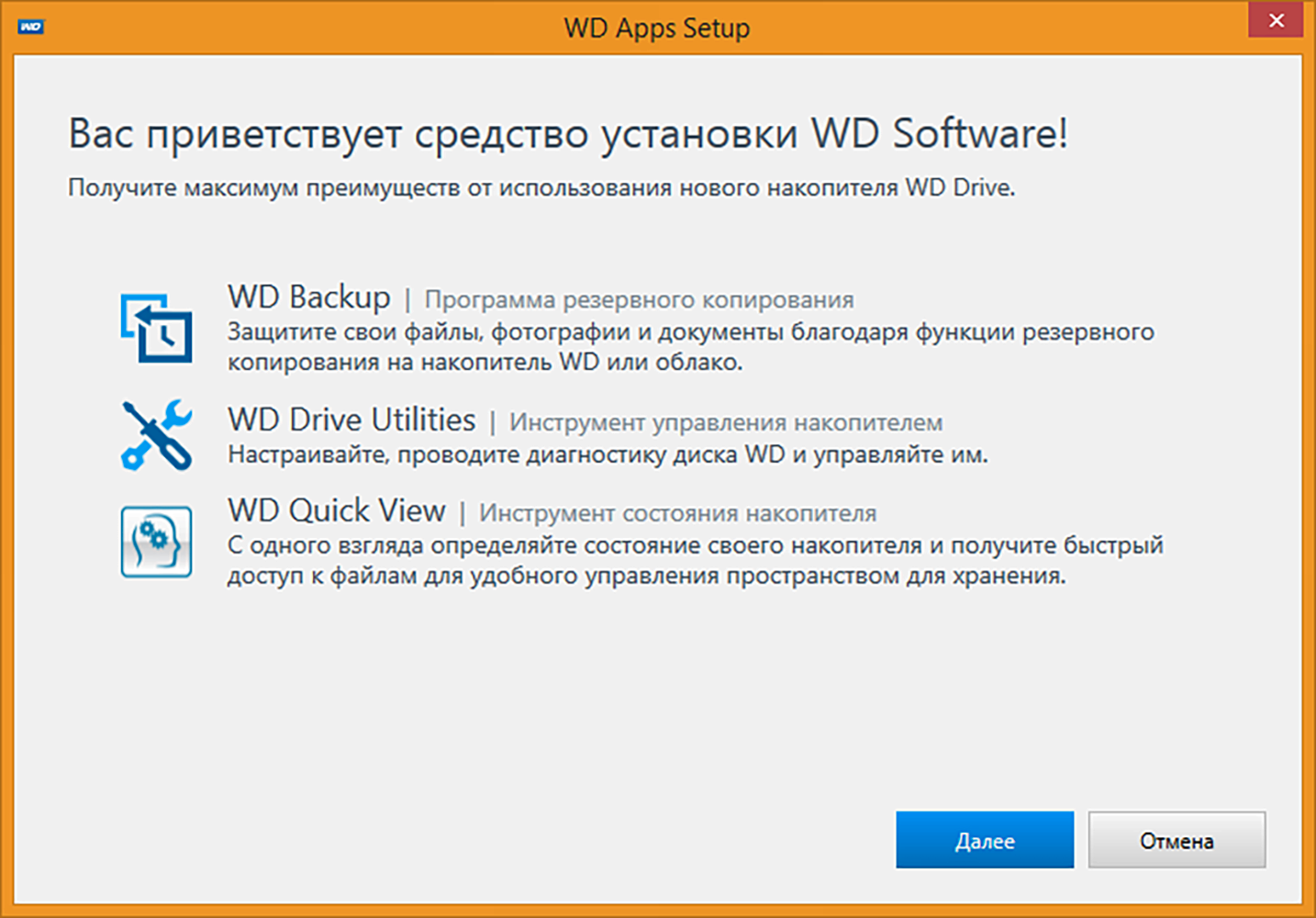 Обзор от покупателя на Внешний жесткий диск Western Digital