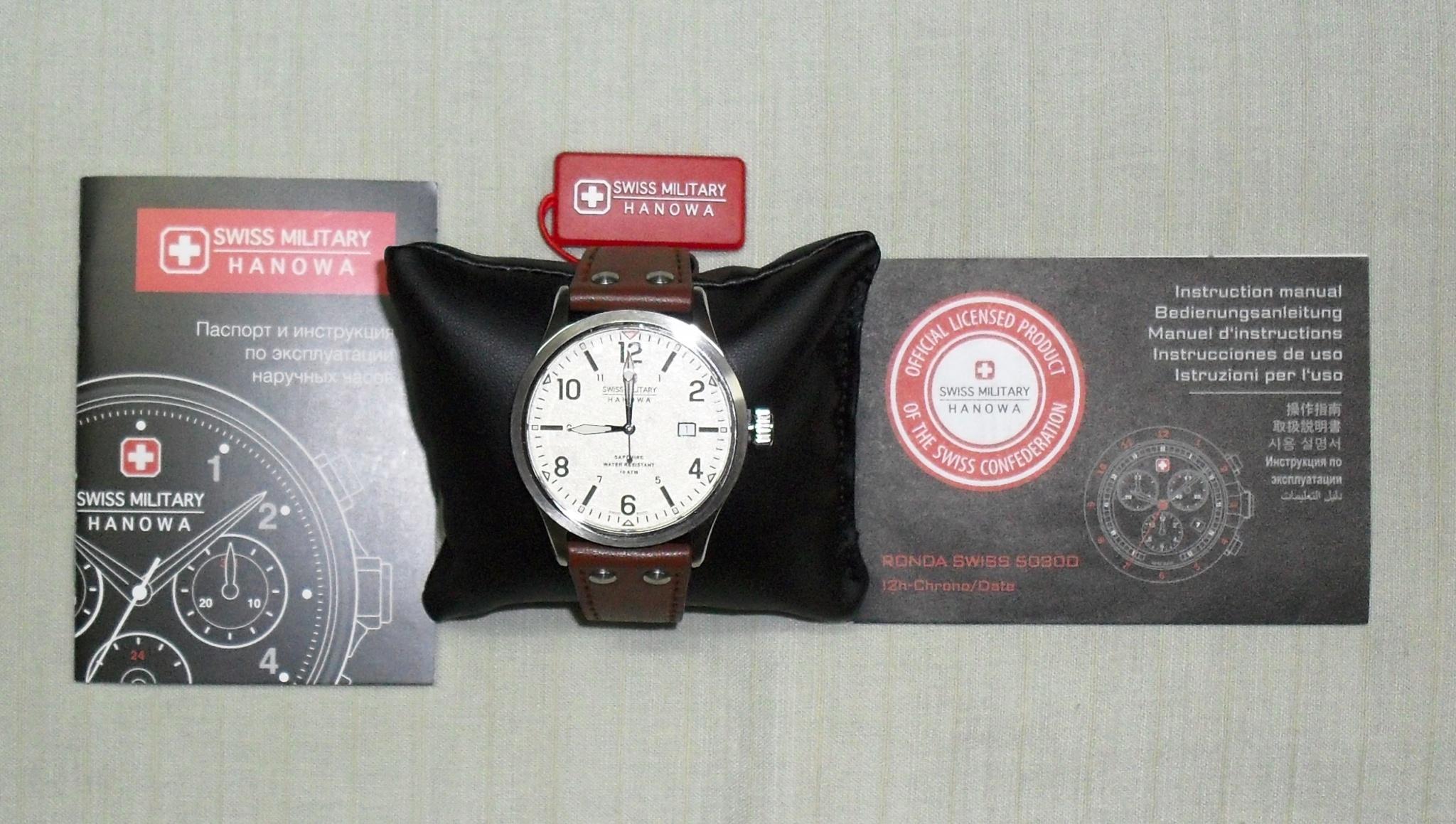 вам парфюм часы swiss military hanowa инструкция меня сухая