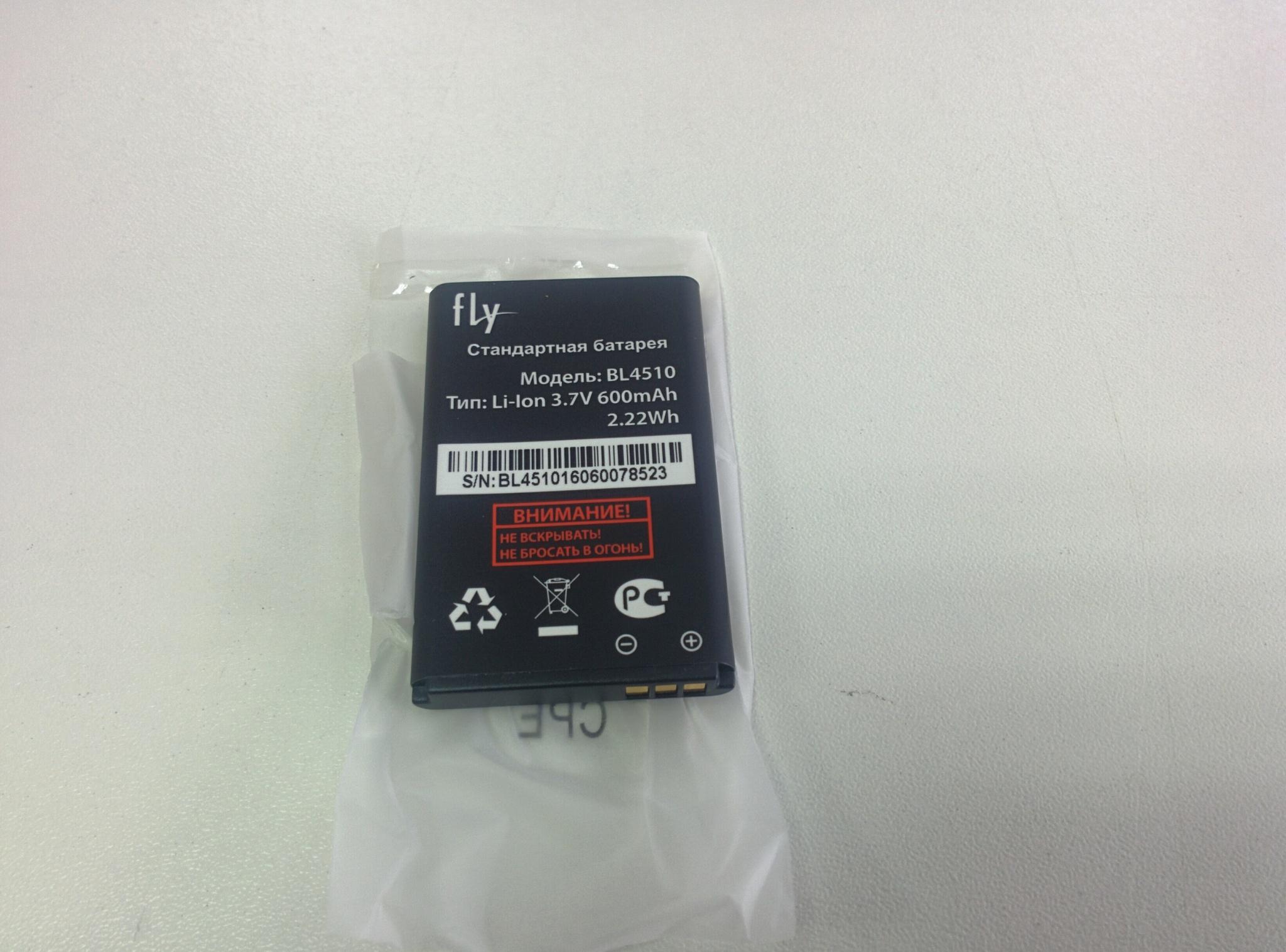инструкция пользователя телефона fly ds 128