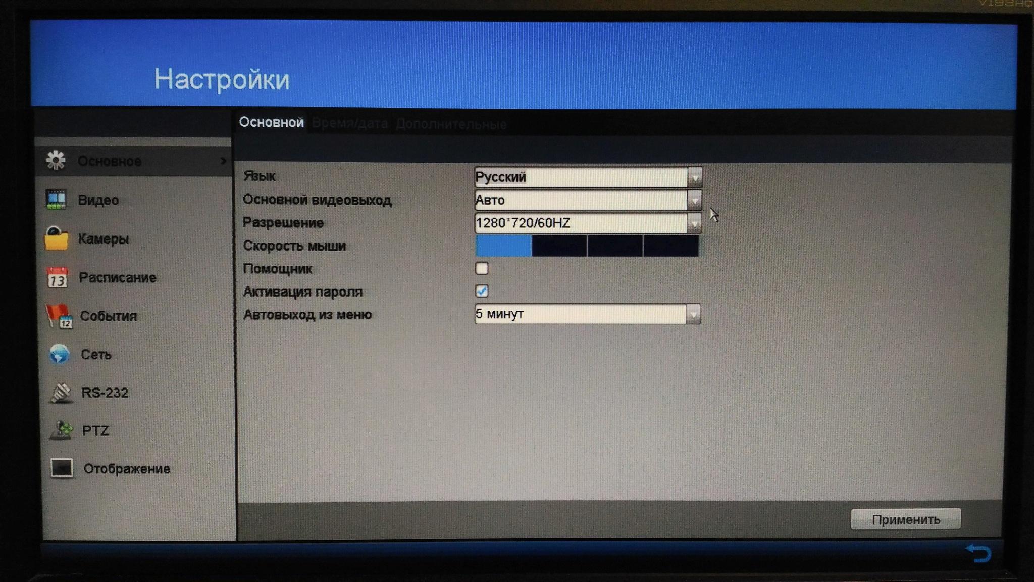 Программа клиент для видеорегистратора rvi настройка авторегистраторов