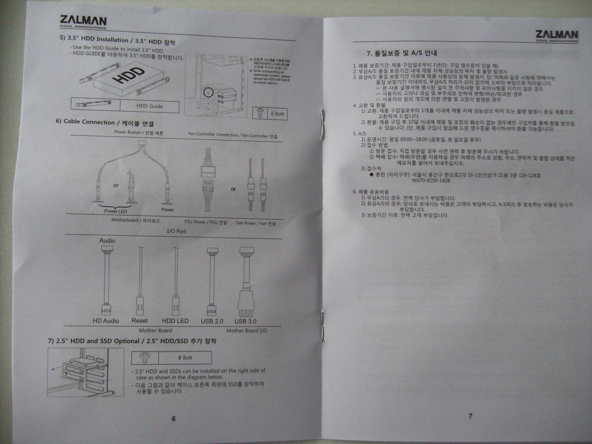 инструкция zalman z3 plus на русском
