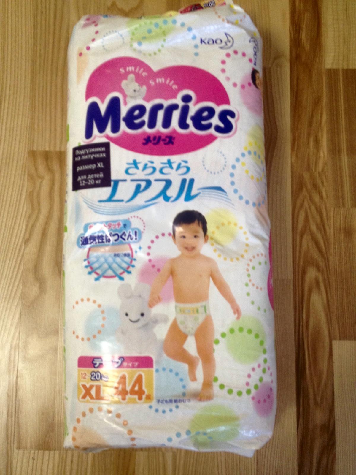 Обзор от покупателя на Подгузники Merries (Мерриес) размер XL (12-20 ... 446a5b2b619