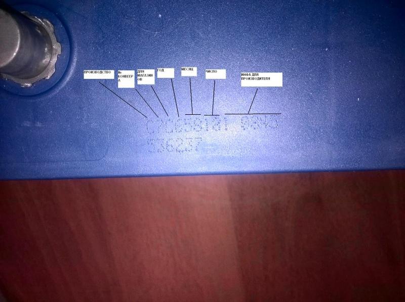 Обзор на Автомобильный аккумулятор VARTA D24 Blue Dynamic 560 408 054, 60 Ач - изображение 7