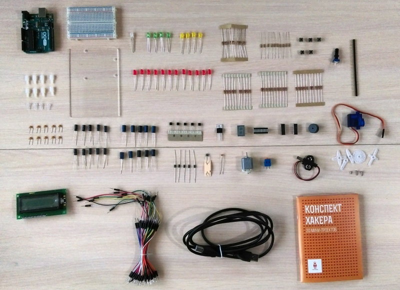 Обзор на Hi-Tech конструктор Матрёшка Z на основе платформы Arduino - изображение 18
