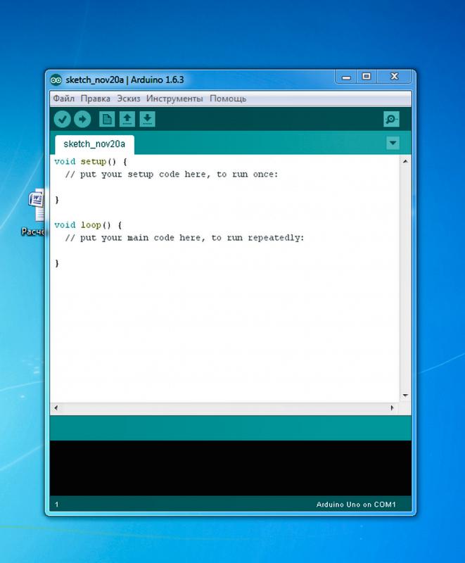 Обзор на Hi-Tech конструктор Матрёшка Z на основе платформы Arduino - изображение 22