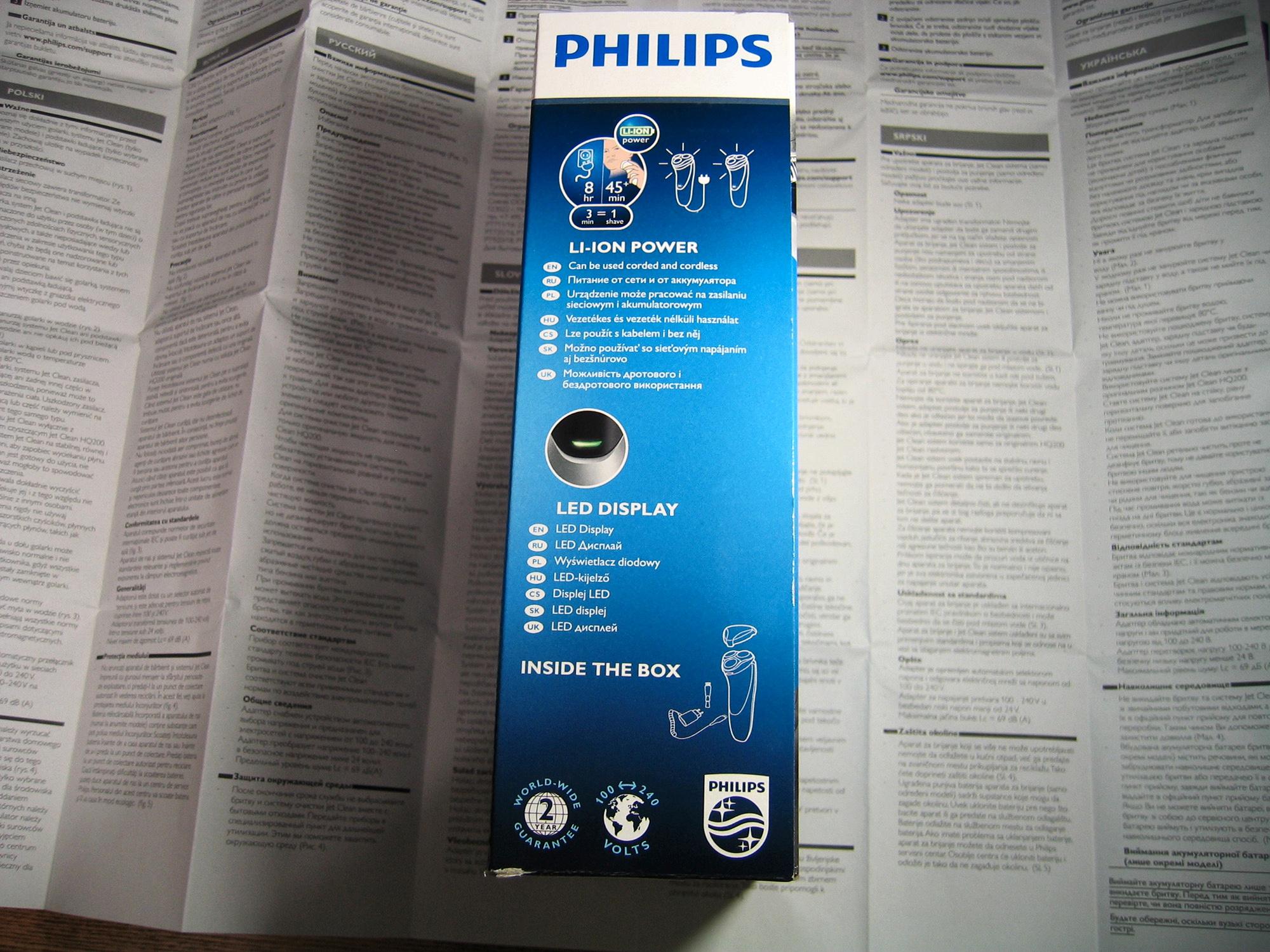 нужна инструкция по использованию электробритвы филипс рт 731