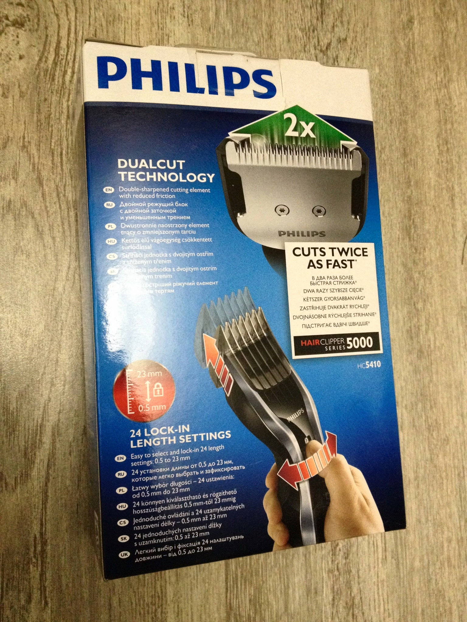 Машинка для стрижки волос Philips HC5410/15