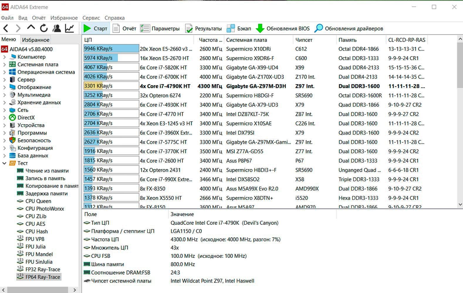 Intel Core I7 4790k Lga1150 Box 4790 34 Socket 1150 Devils Canyon 4000mhz