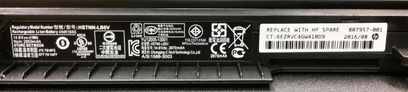 Обзор на Ноутбук HP 15-ba045ur (X5C23EA) - изображение 19