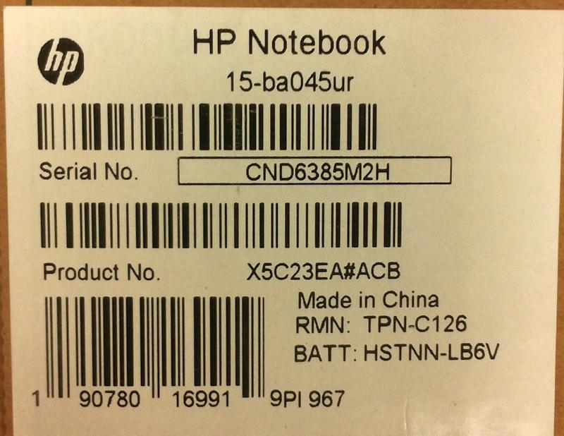 Обзор на Ноутбук HP 15-ba045ur (X5C23EA) - изображение 2