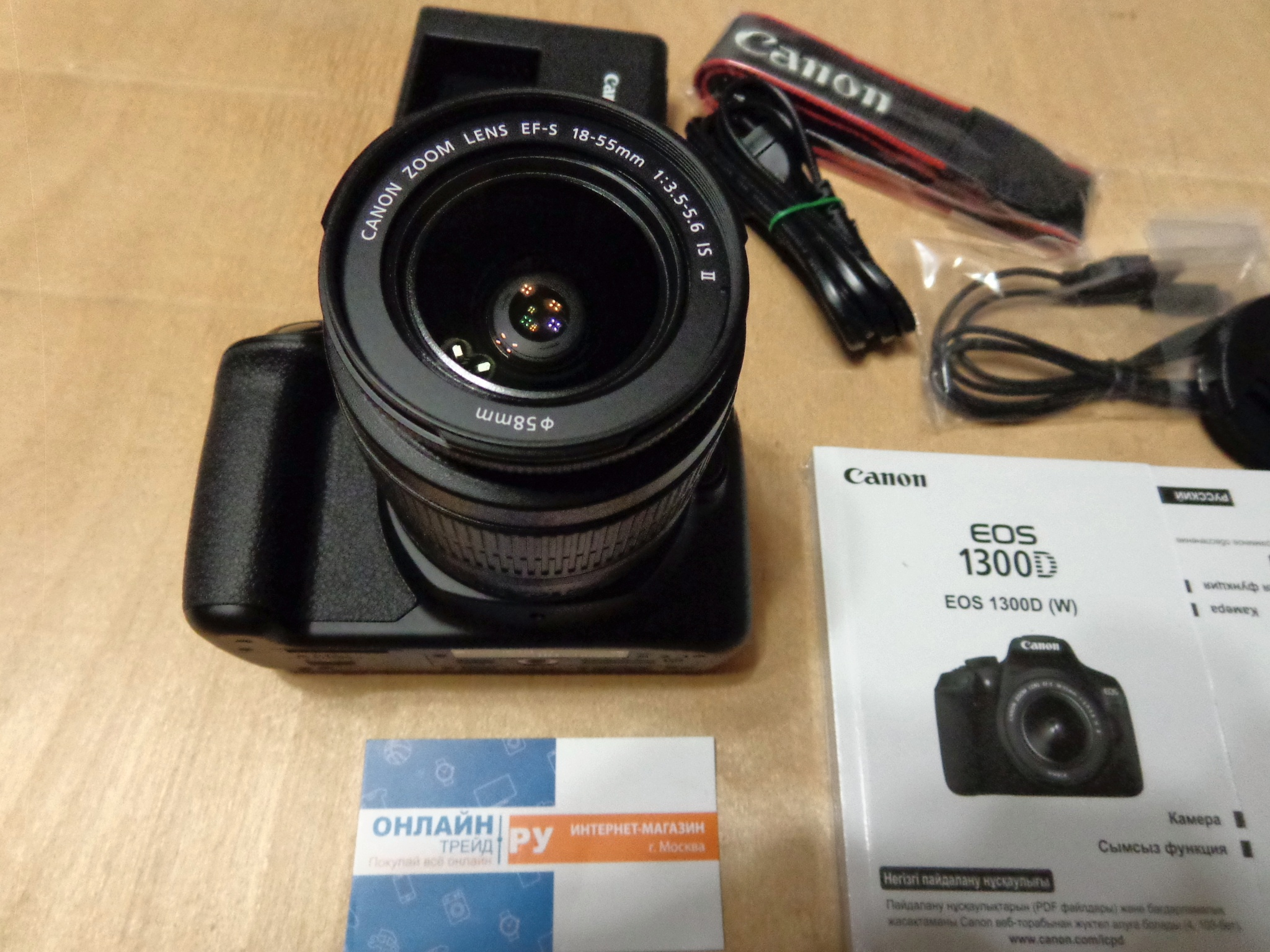 Canon Eos Digital 1300d With Lens 18 55mm Is Ii Kit 55