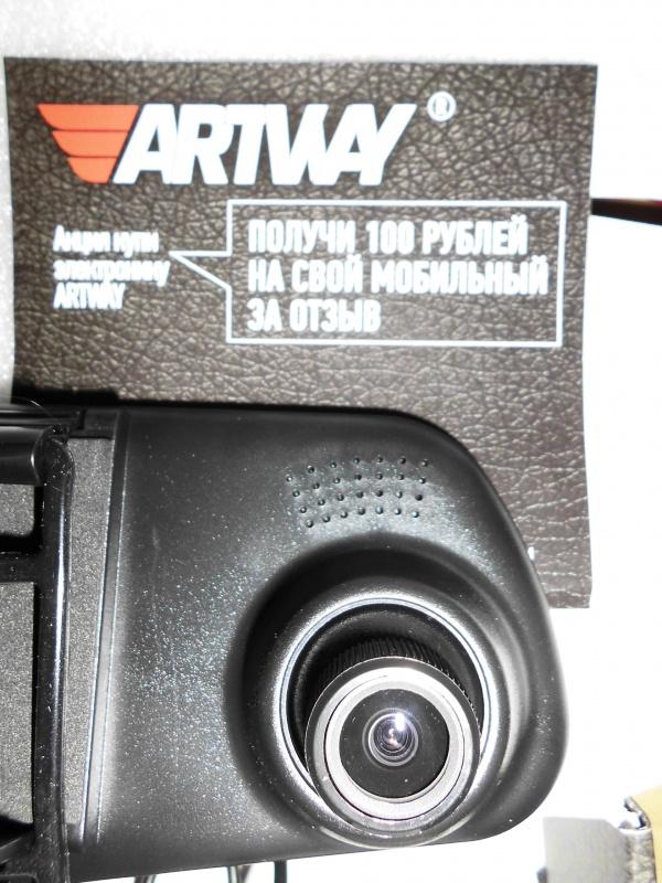 Видеорегистратор artway av-600