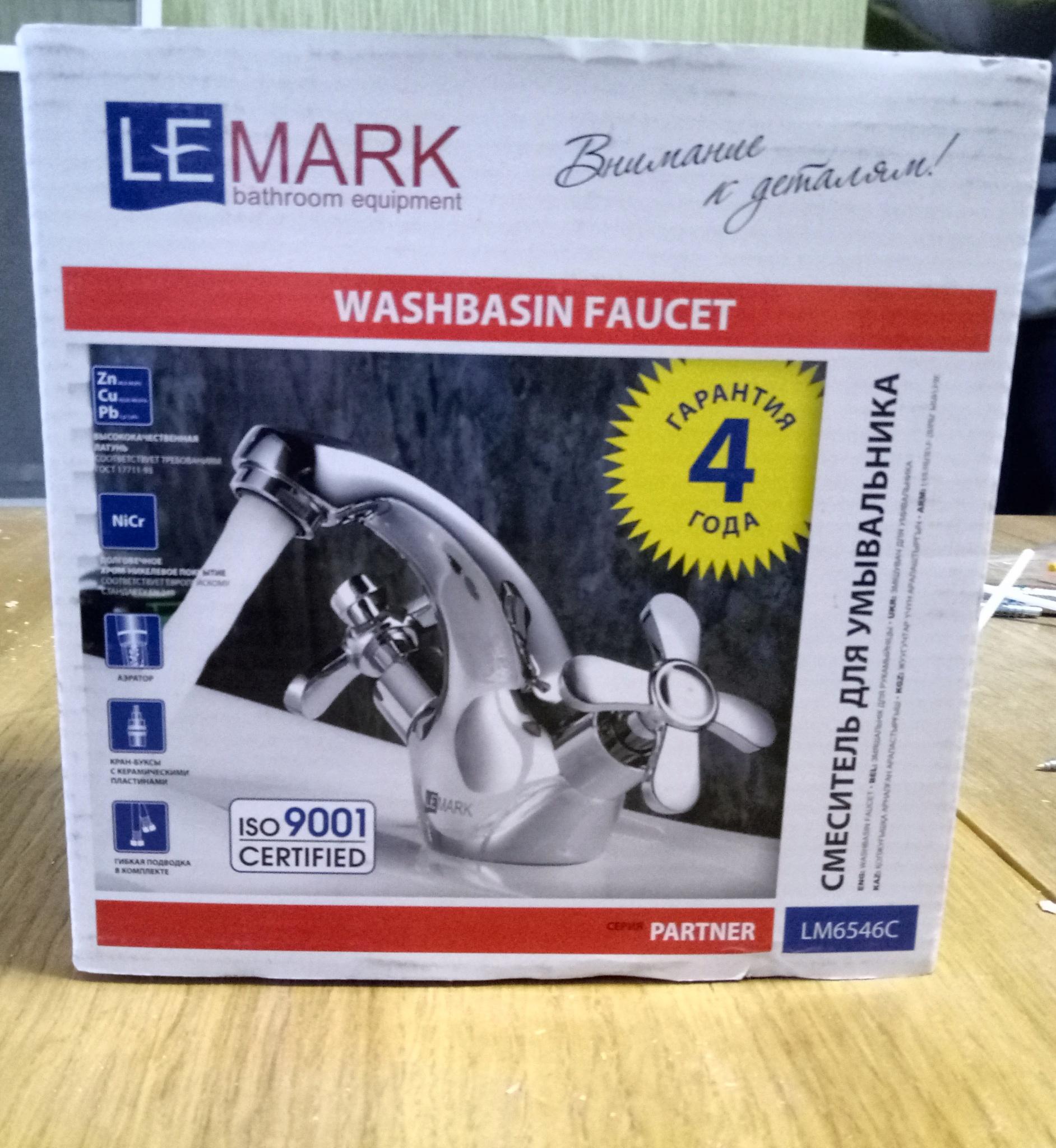 Lemark faucets: customer reviews 97