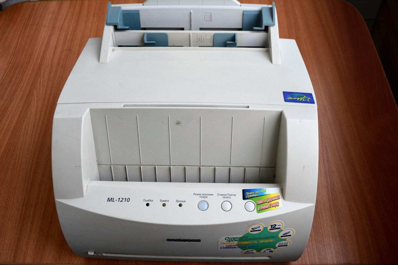 Драйвер принтера samsung ml-1210 для windows 7/2000/xp/2003/vista.
