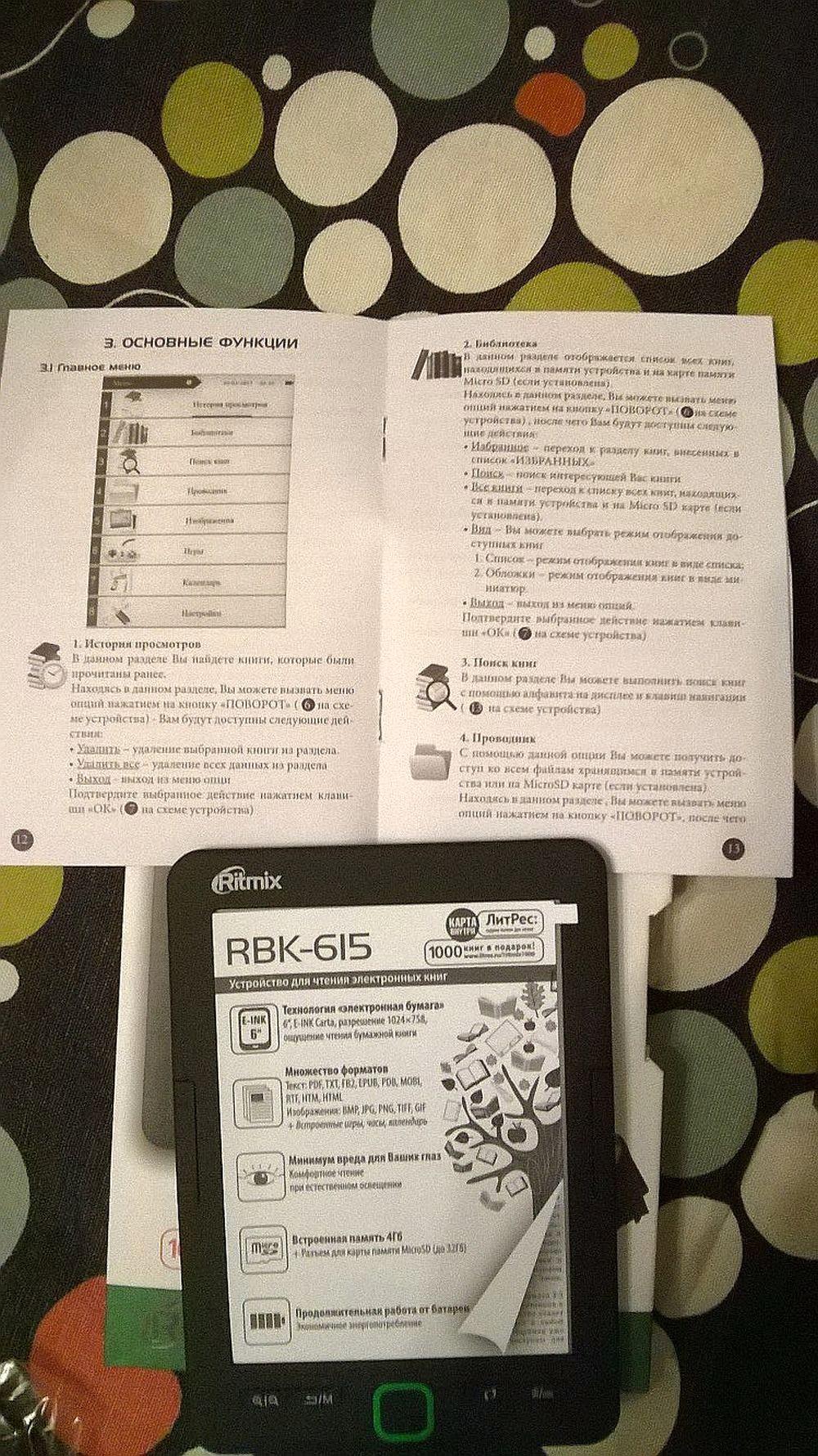 a08a873896a5 Обзор от покупателя на Электронная книга RITMIX RBK-615 — интернет ...