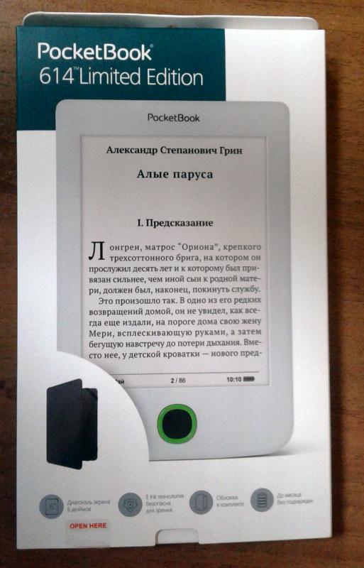 Электронные книги и ридеры  купить читалку для