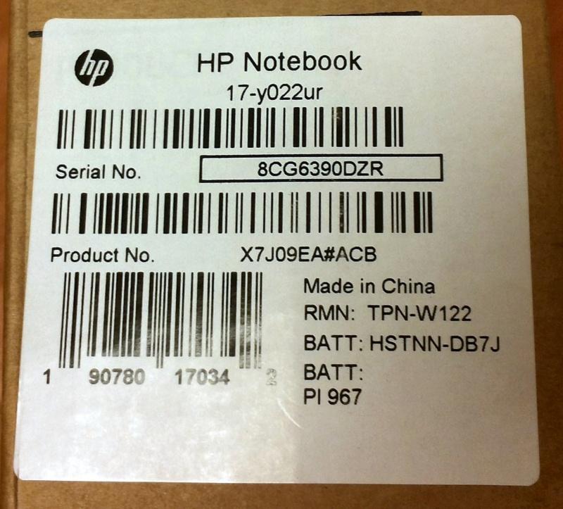 Ноутбук HP 17-y022ur (ENERGY STAR) - изображение 3