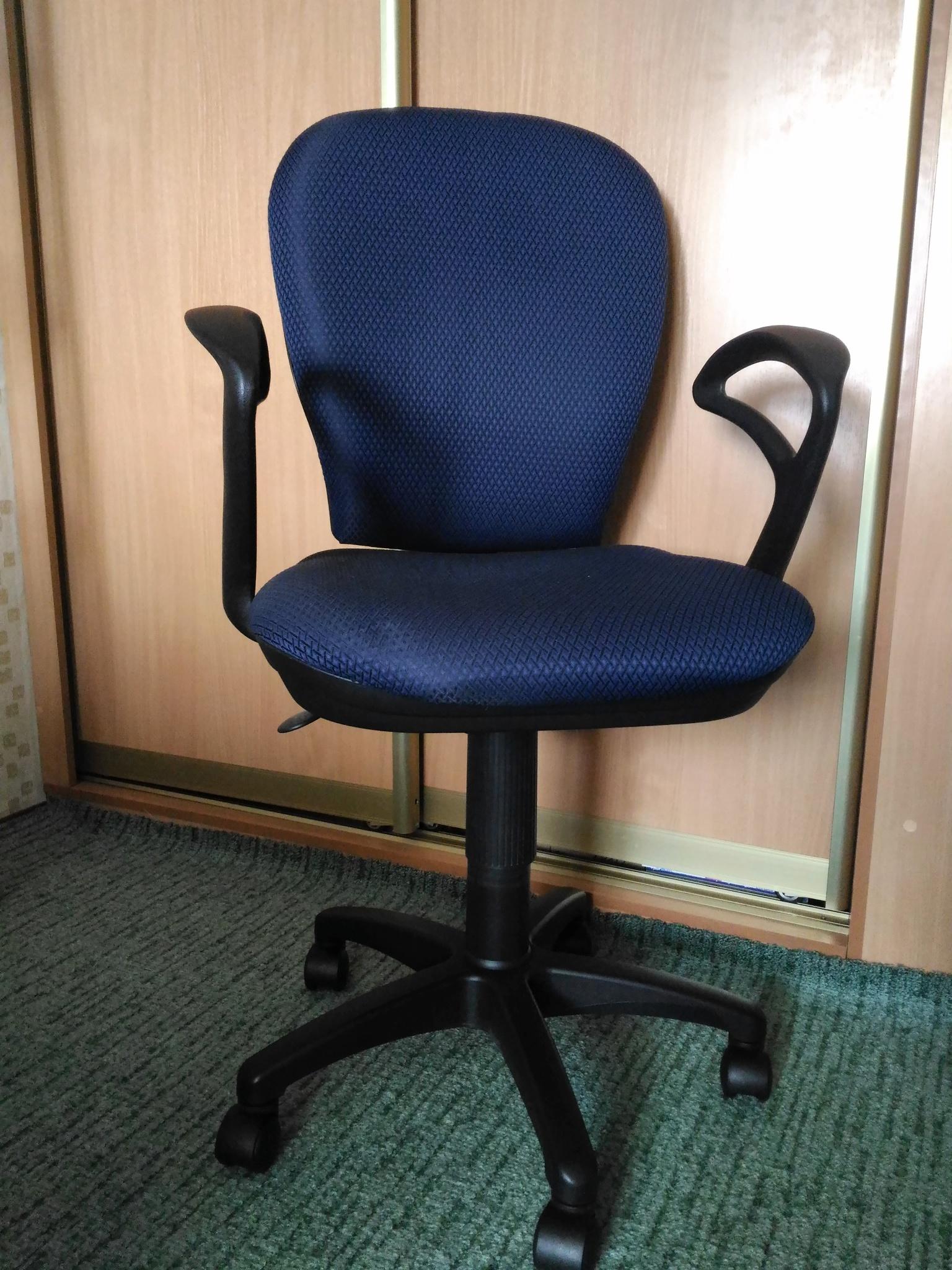 вас есть кресло компьютерное синее бу фото понятие, как