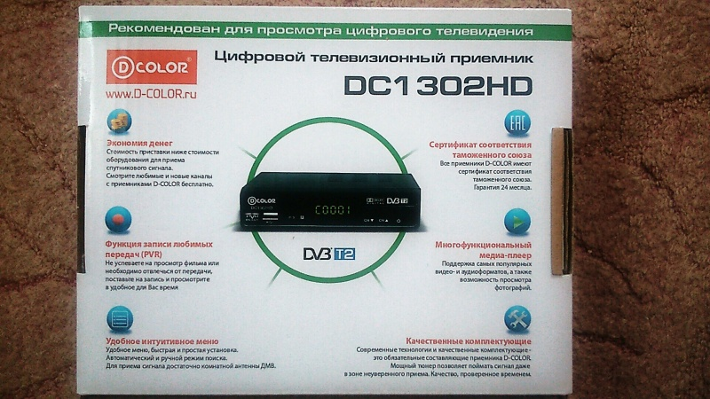 d-color dc1302hd не ловит каналы