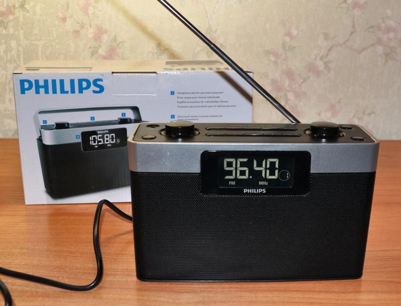 Обзор на Радиоприемник Philips AE2430/12 - изображение 7