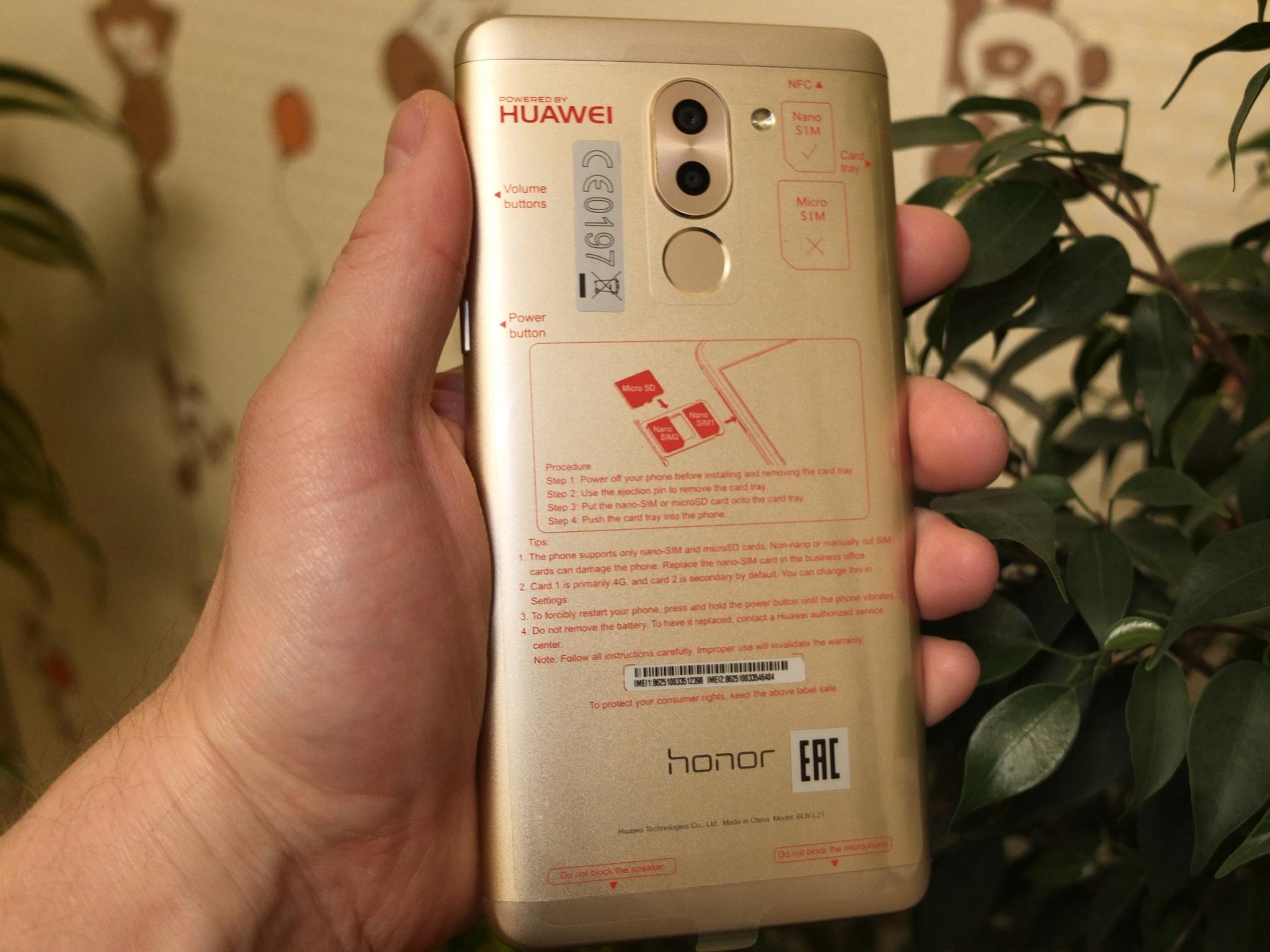 Запчасти и аксессуары для мобильных телефонов гМосква