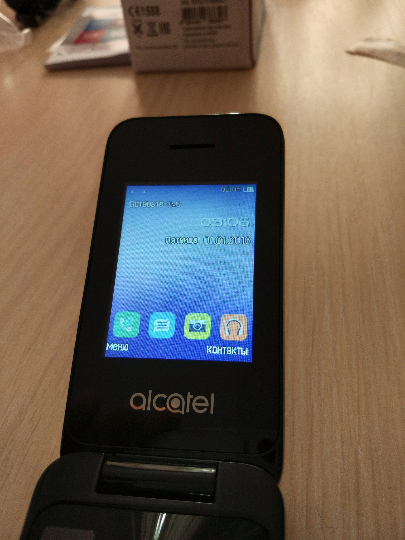 Alcatel One Touch 2051d Metal Silver 10
