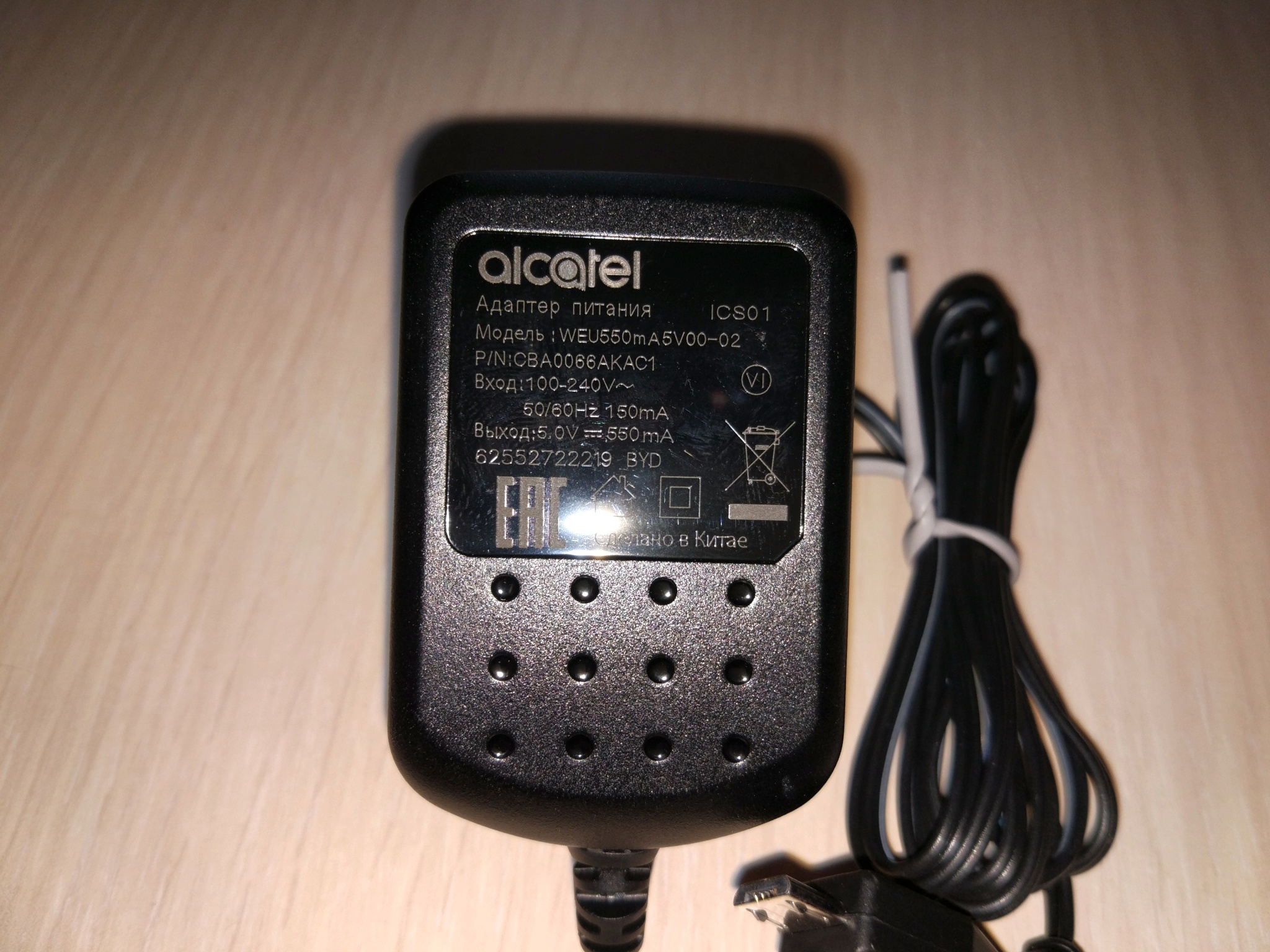 Alcatel One Touch 2051d Metal Silver 14