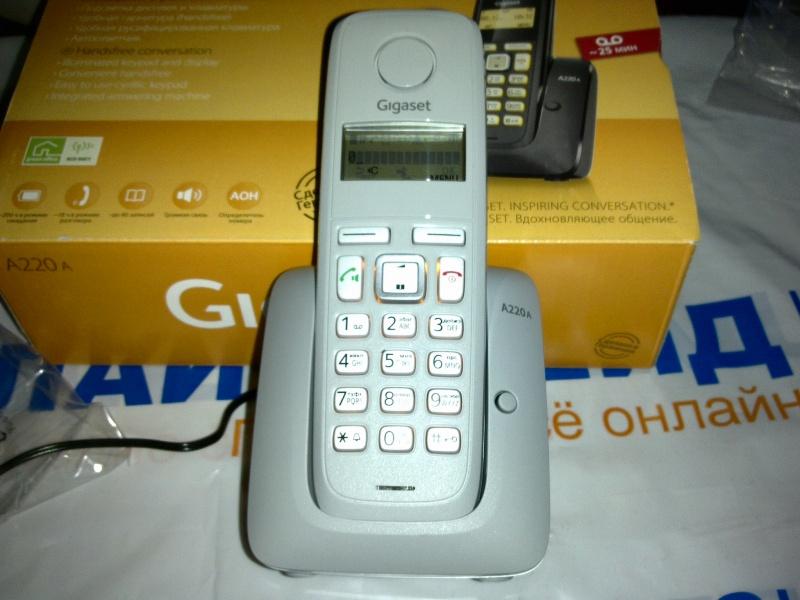 User manual gigaset a220