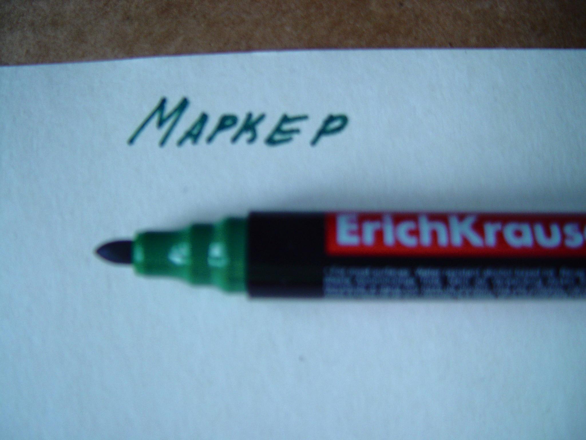 Как сделать так чтобы маркеры писали 504
