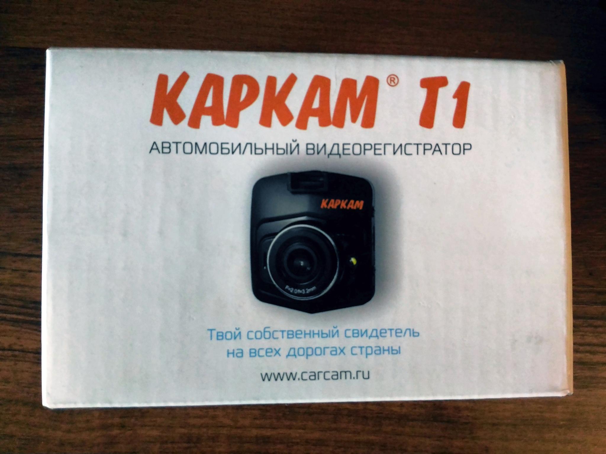 Авторегистратор carcam установка даты втомобильные видеорегистраторы в спб