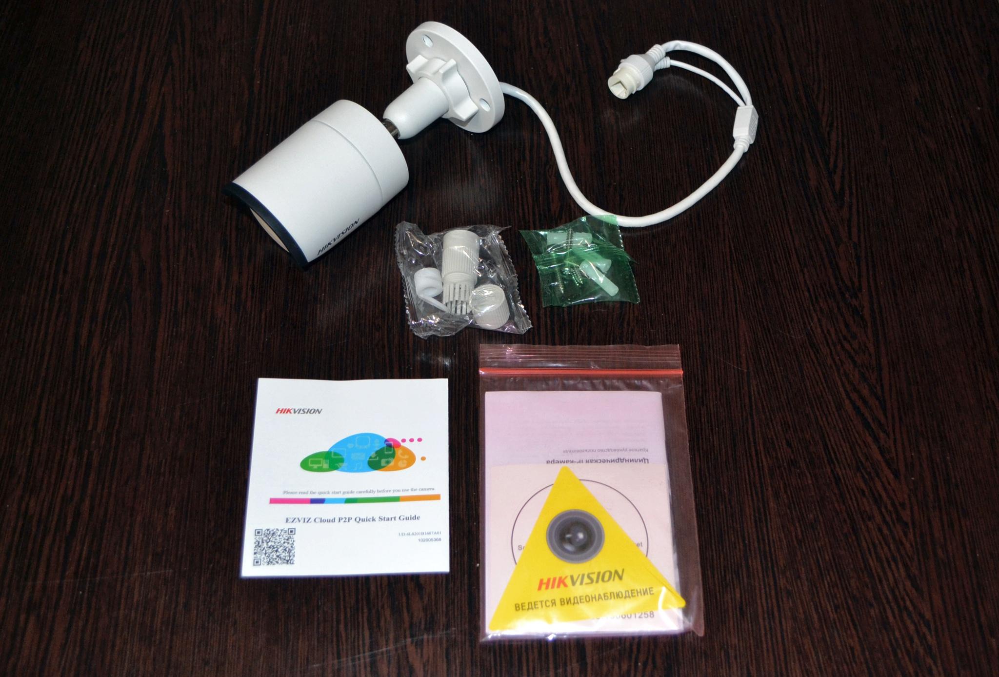 Ip-видеокамера hikvision ds-2cd2042wd-i (4 мм) — купить в интернет.