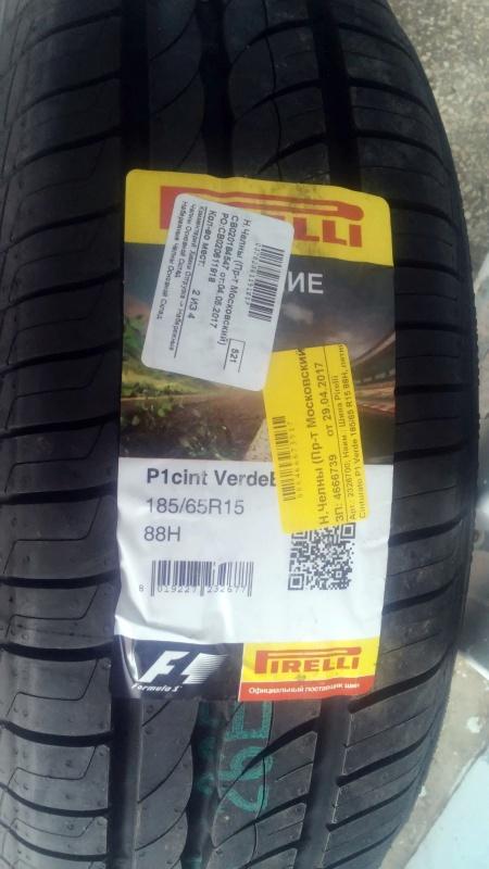 Ћетн¤¤ шина Pirelli Cinturato P1 Verde 185/60 R14 82H - фото 11