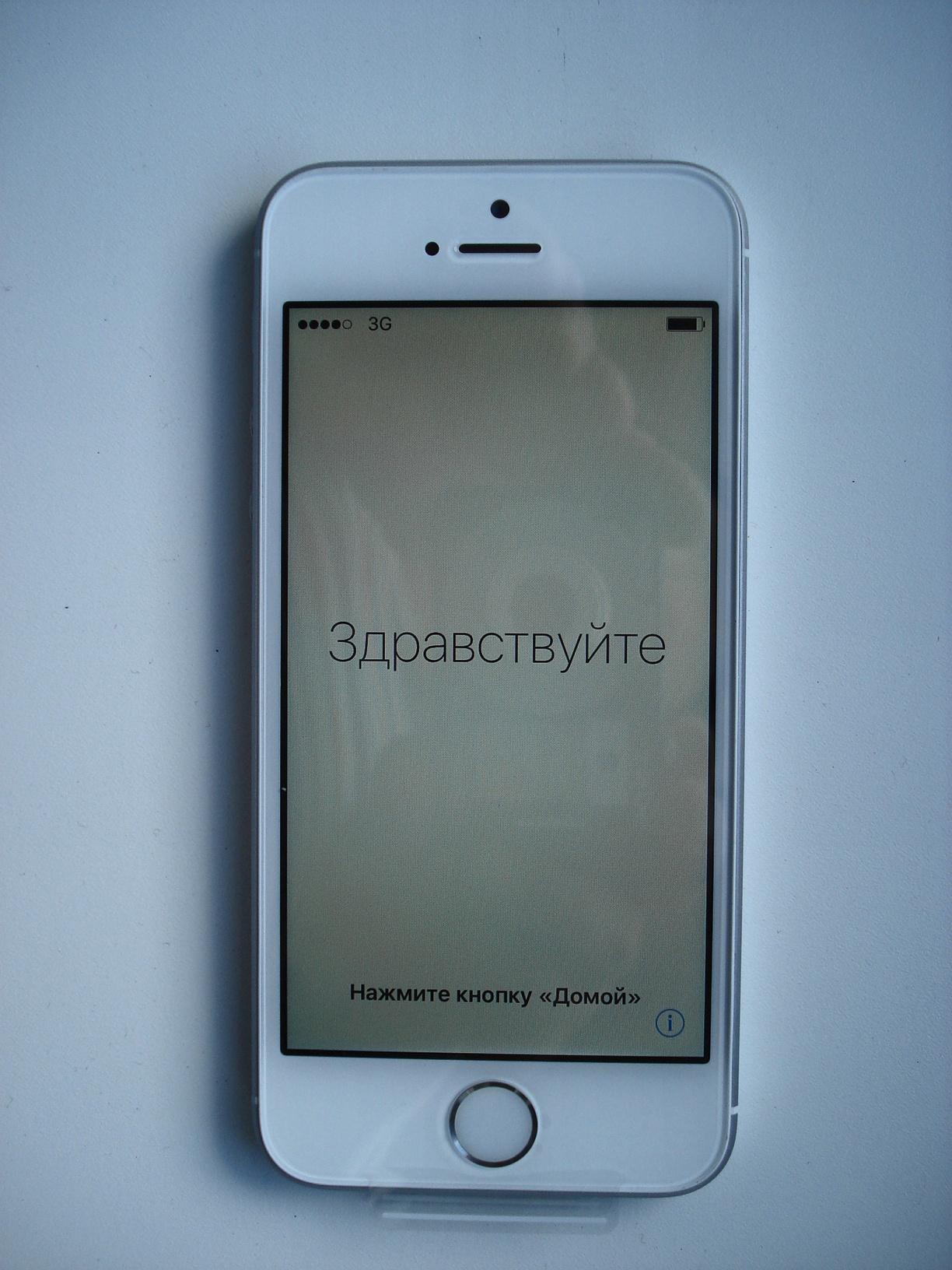 Apple Iphone Se 32gb Silver 1