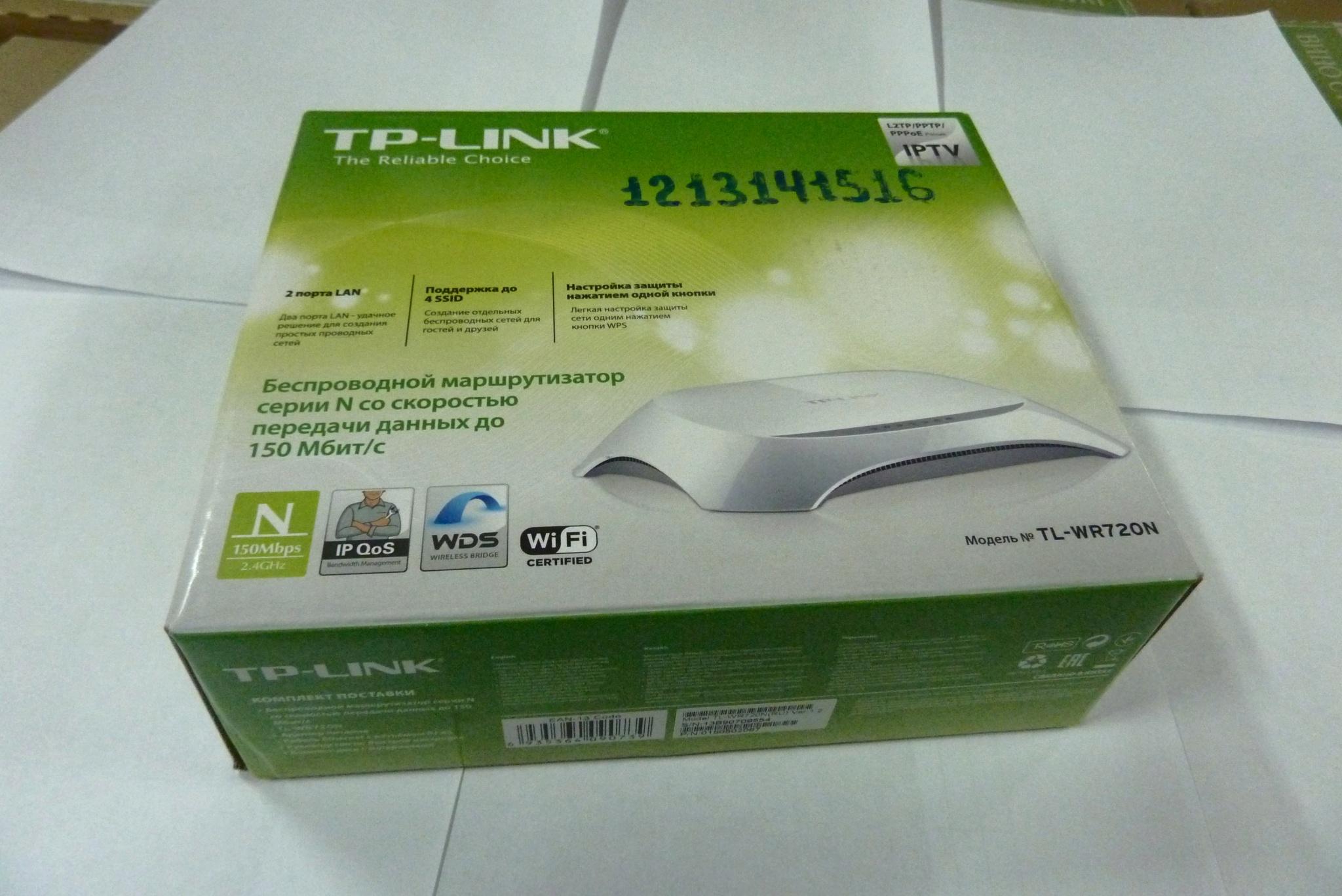 Обзор от покупателя на WiFi роутер (маршрутизатор) TP-LINK TL-WR720N