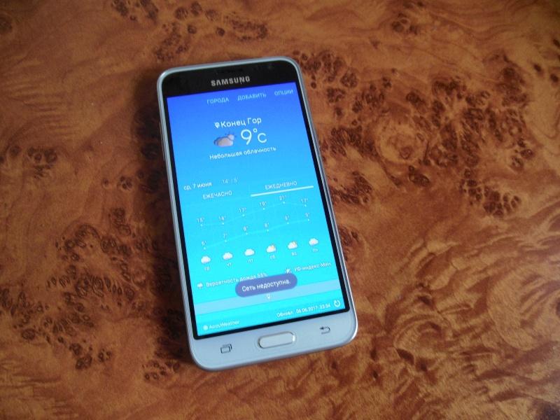 154ba14edab4 Смартфон Samsung Galaxy J3 SM-J320F (белый) — купить в интернет ...