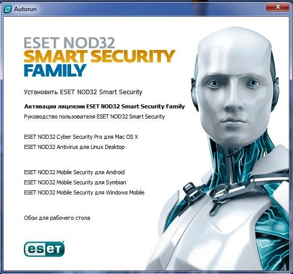 Eset nod32 smart security старая версия