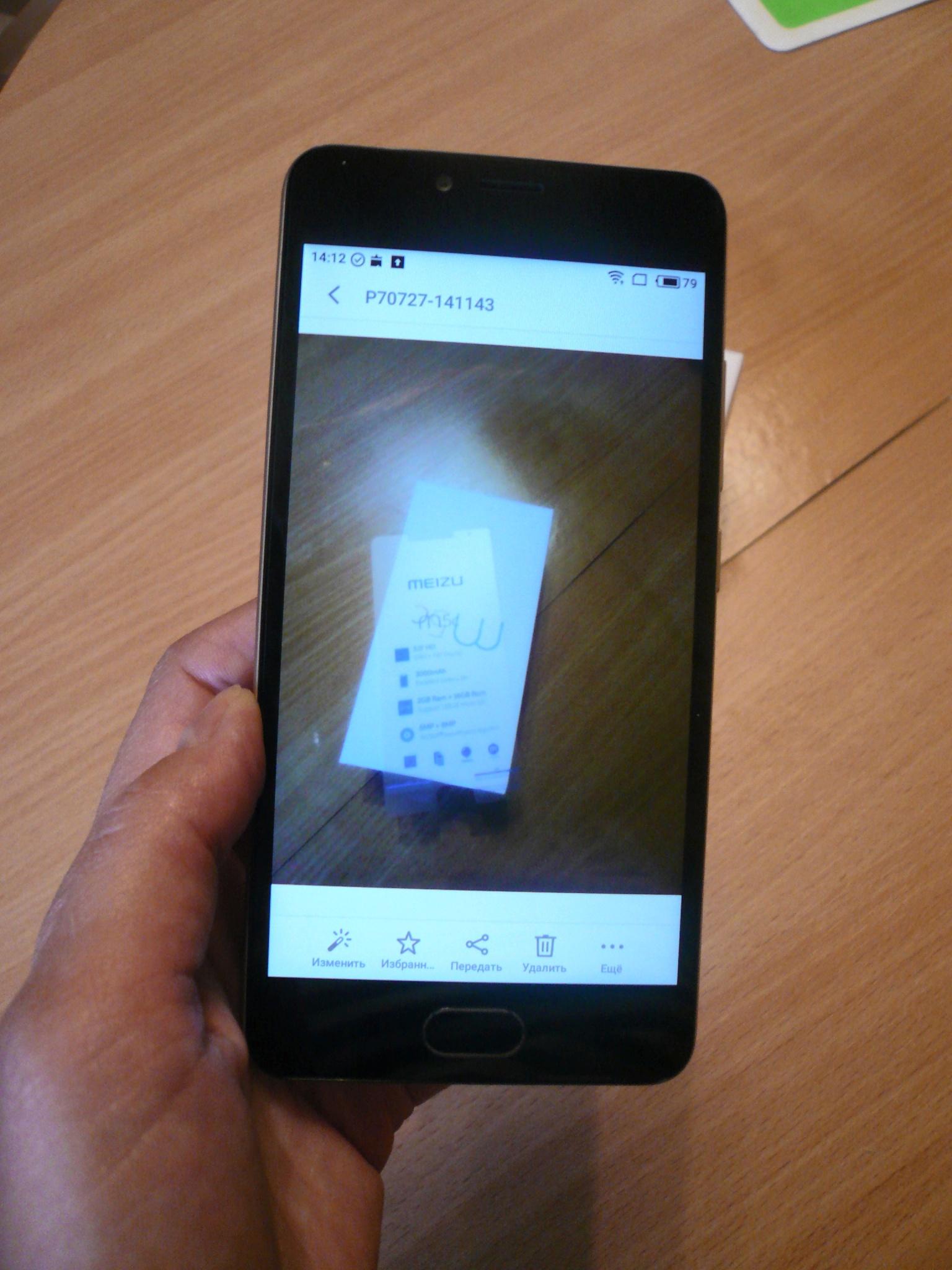 aeabb97ed953 Обзор от покупателя на Смартфон Meizu M5c 16GB Gold — интернет ...