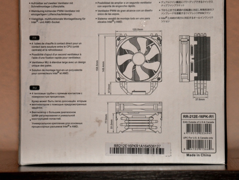 Обзор на Кулер для процессора Cooler Master Hyper 212 EVO (RR-212E-16PK-R1) - изображение 6