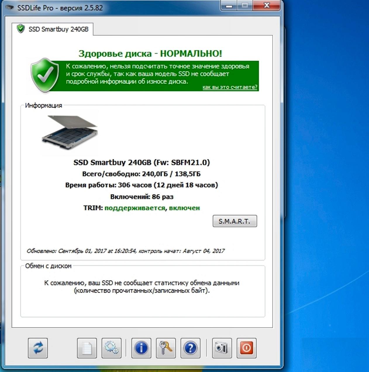 SSD Life Pro