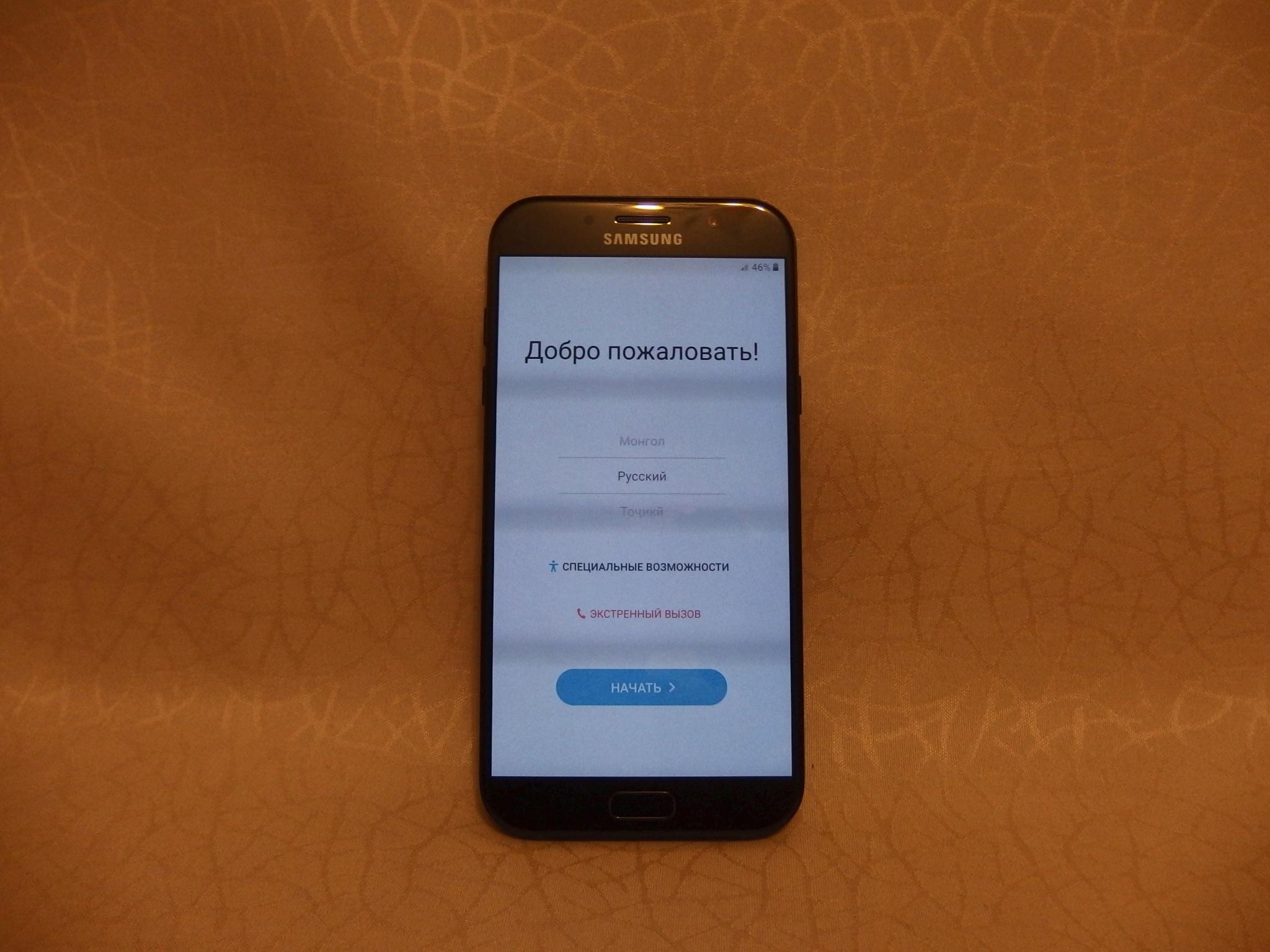 зарядное устройство для телефона самсунг галакси а7 2020 микрозаймы до зарплаты creditoros ru