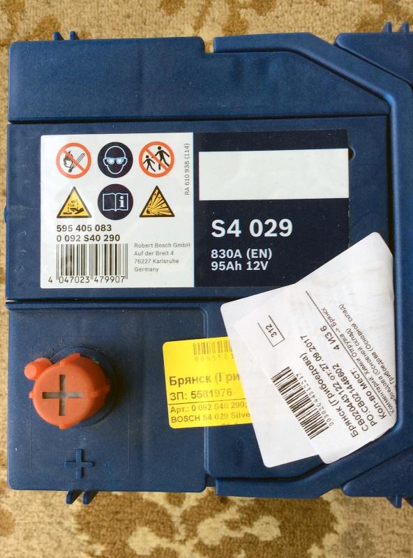 Обзор на Аккумулятор BOSCH S4 029 Silver 595 405 083 прямая полярность 95 Ач - изображение 4
