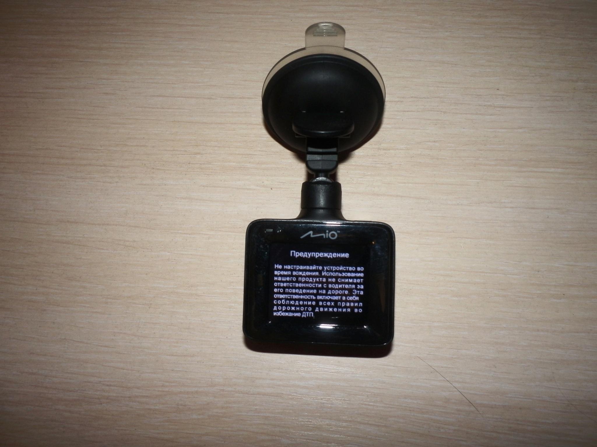удаленный доступ к видеорегистратору через роутер дир 300