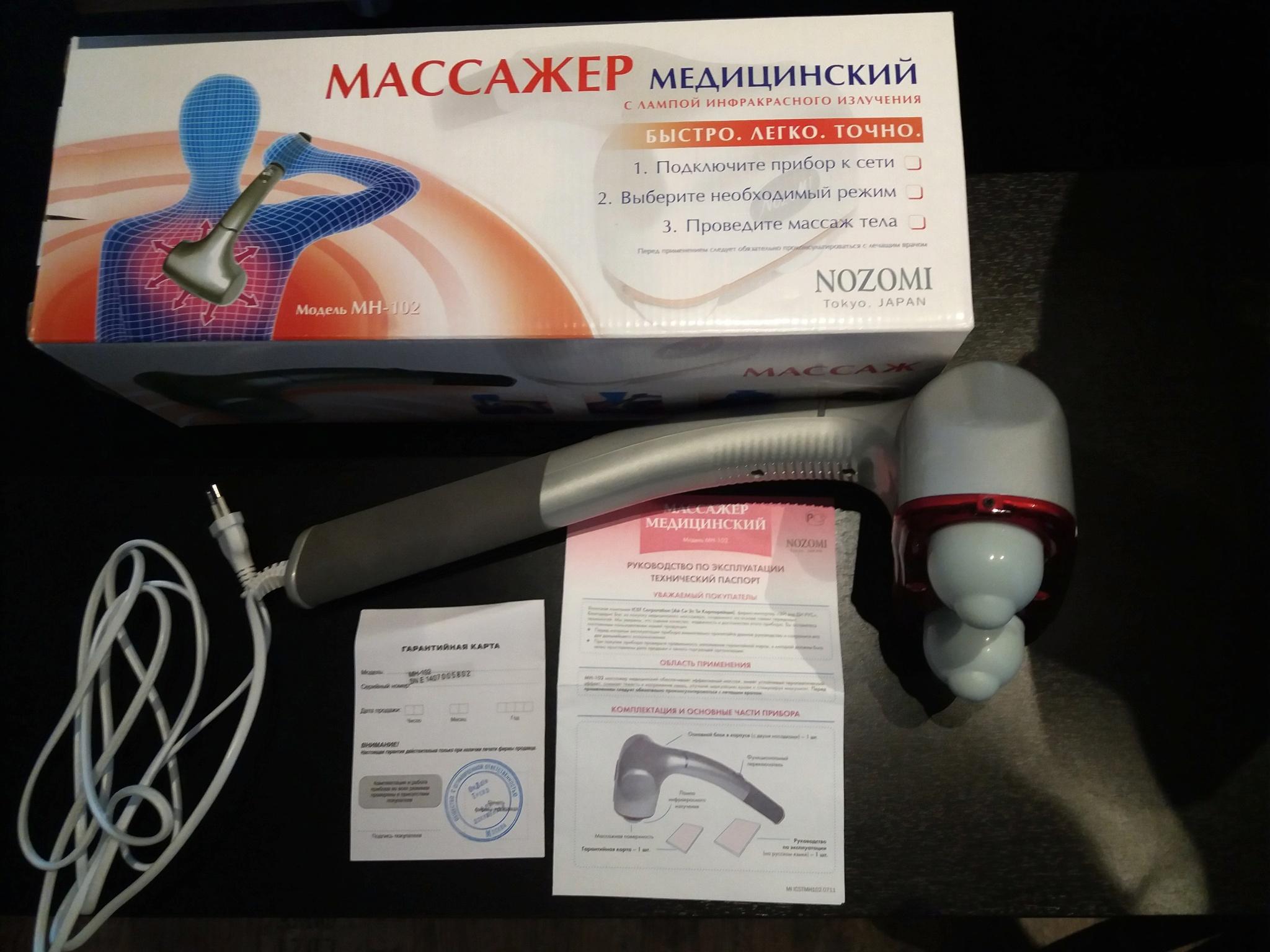 Ручной массажер инфракрасной лампой массажный пистолет xiaomi на алиэкспресс
