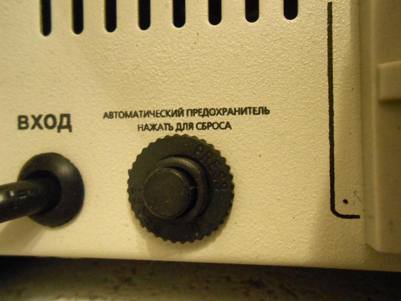 Обзор на Стабилизатор напряжения Ресанта АСН-1000Н/1-Ц Lux - изображение 6