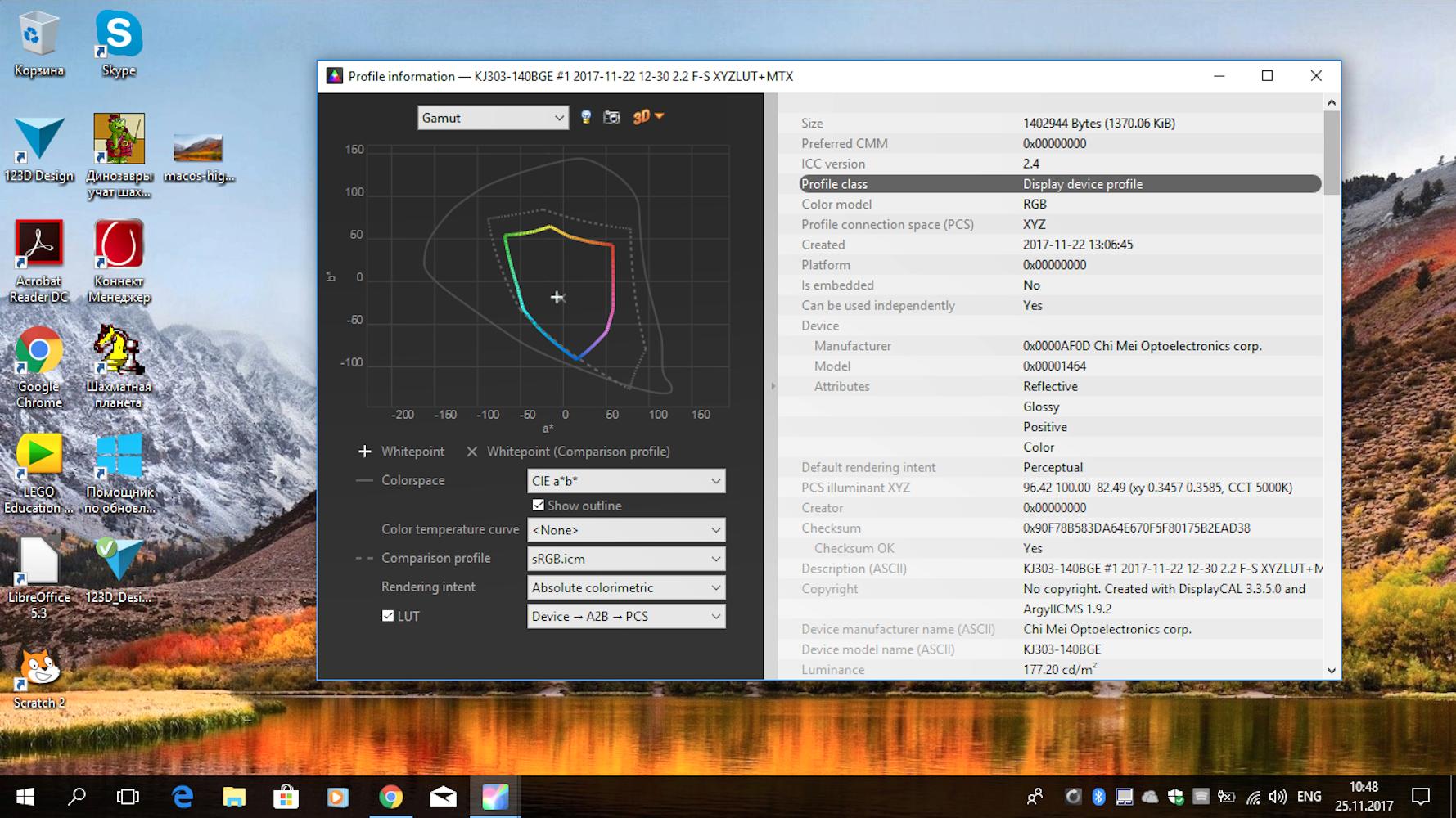 Обзор от покупателя на Калибратор монитора Datacolor Spyder 5